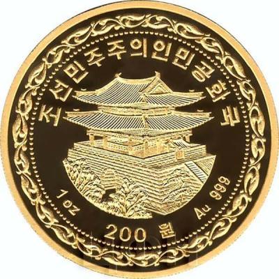 2015, Северная Корея 200 вон (аверс).jpg