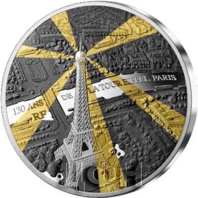 Франция 10 евро 2019 TRESORS DE PARIS».jpg