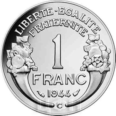 2019, Франция 10 евро (реверс).jpg