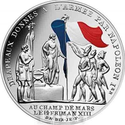 2019, Франция 50 евро (реверс).jpg