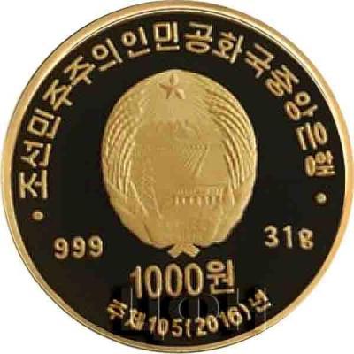 2016, Северная Корея 1000 вон, золото (аверс).jpg