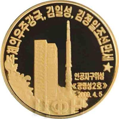 2016, Северная Корея 1000 вон, золото (реверс).jpg