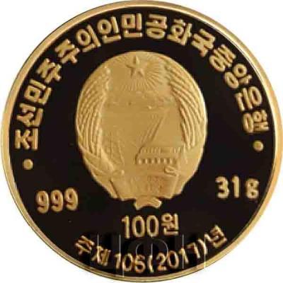 2017, Северная Корея 100 вон, золото (аверс).jpg