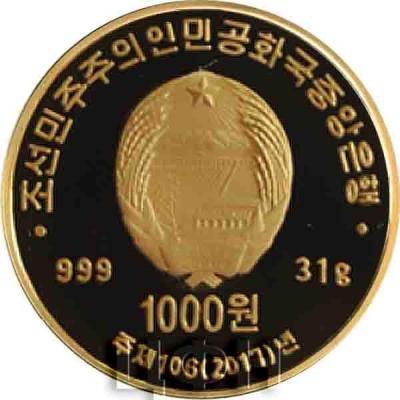 2017, Северная Корея 1000 вон, золото (аверс).jpg