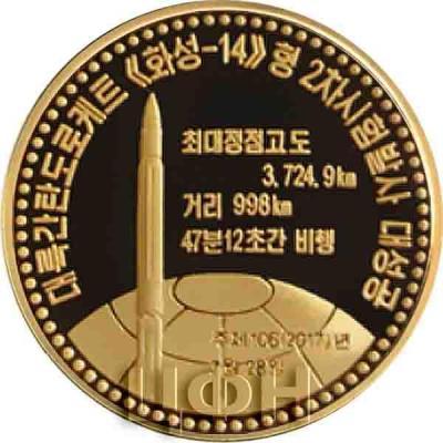 2017, Северная Корея 1000 вон, золото (реверс).jpg