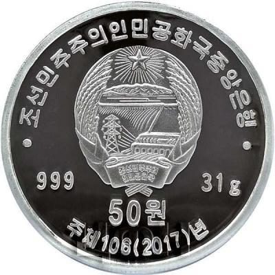 2017, Северная Корея 50 вон (аверс).jpg