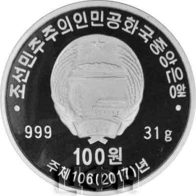 2017, Северная Корея 100 вон  (аверс).jpg
