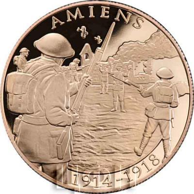 2018 год Гибралтар «AMIENS 1914-1918» (реверс).jpg