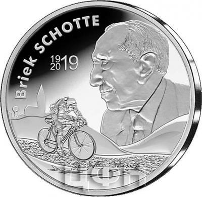 2019, Бельгия 10 евро «Алберик Схотте» (реверс).jpg