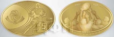 1. Монета Грузии 5 лари 2019 года (золото).jpg