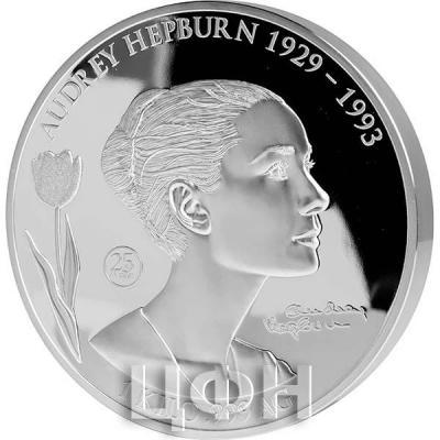 Самоа 25 долларов 2018 год «AUDREY HEPBURN» (реверс).jpg