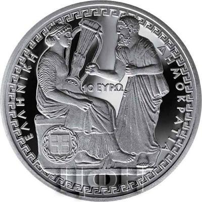 2019, Греция 10 евро «Алкей» (аверс).jpg