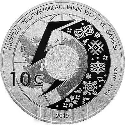 «Киргизия» 10 сом (аверс).jpg