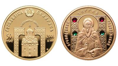 50 рублей.jpg