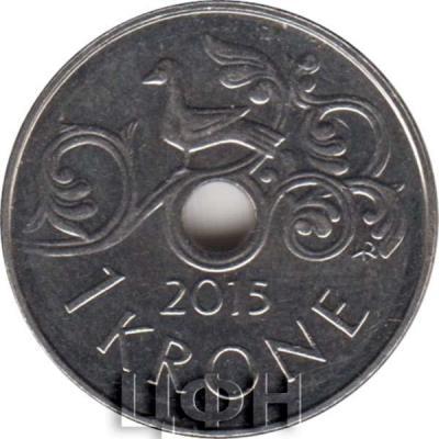 «1 крона 2015 - NORGE».jpg