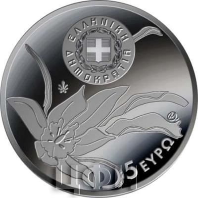 2019 Греция 5 евро «TULIPA GOULIMYI» (аверс ).jpg