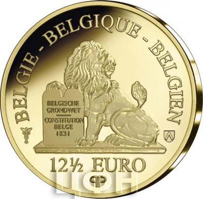 2019 год, 12 ½ евро Бельгия, памятная монета - «30 лет Падения Берлинской стены» (аверс).jpg