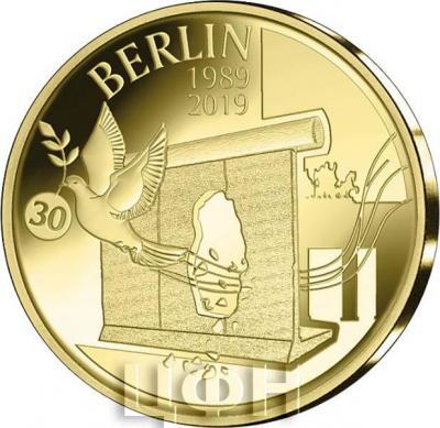 2019 год, 12 ½ евро Бельгия, памятная монета - «30 лет Падения Берлинской стены» (реверс).jpg