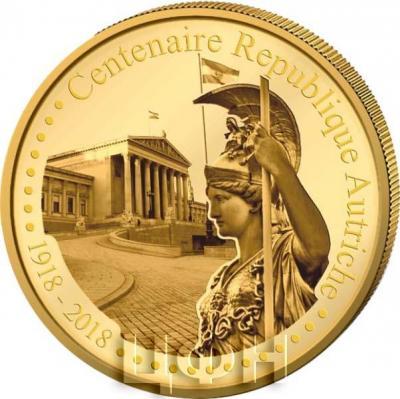 Конго 100 франков «100 лет Австрийской Республике»  (реверс).jpg