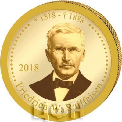 Конго 100 франков «Friedrich W. Raiffeisen»  (реверс).jpg
