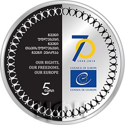 5 лари Грузия 2019 год «70-летие Совета Европы и 20-летие вступления Грузии в Совет Европы» (аверс).jpg