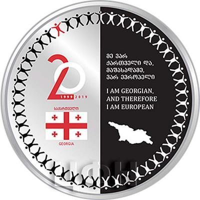 5 лари Грузия 2019 год «70-летие Совета Европы и 20-летие вступления Грузии в Совет Европы» (реверс).jpg