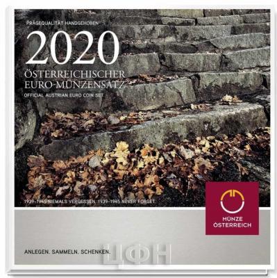 Австрия годовой набор обиходных монет 2020 год.jpg