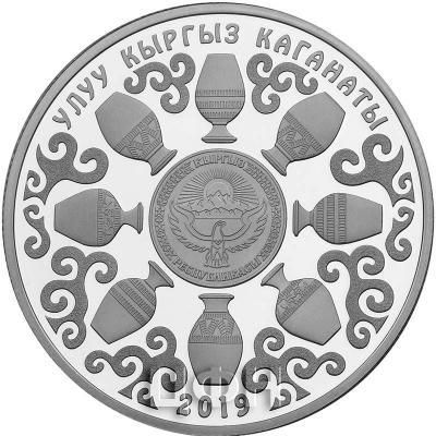 10 сом Киргизия 2019 год «Предмет быта - кыргызская ваза»(реверс).jpg