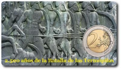 2 евро Греция 2020 год «2500 лет битвы при Фермопилах» (аверс).jpg