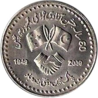 pakistan_10_rupii_2009_(1).jpg.3eeadeb04f1050d3faa23945991a834f.jpg