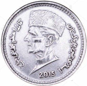 pakistan_1_rupiya_2015_(1).jpg.4f9d797166e986021454b3f0e8e766c9.jpg