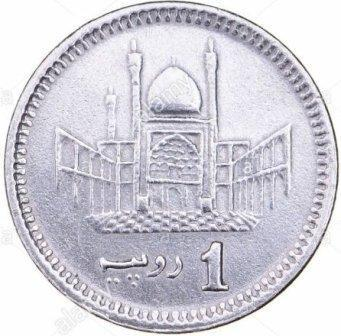 pakistan_1_rupiya_2015_(2).jpg.3b13f16d4b105fa4788bd10d494b2382.jpg