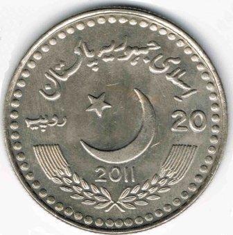 pakistan_20_rupii_2011_(2).jpg.470d069d6e73750964a0a00f930b1f36.jpg