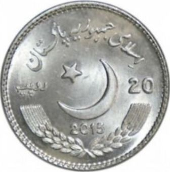 pakistan_20_rupii_2015_(2).jpg.7e6f53149c7a480c955a689d191f3eb3.jpg