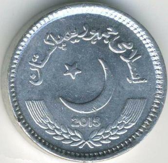 pakistan_2_rupii_2015_(2).jpg.a3d5460b2e007236f79bccaf240bf43e.jpg