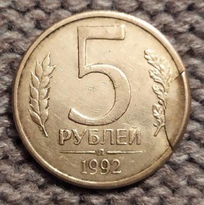5_1992_l_otkol_(1).thumb.jpg.340e3b5590bde967871053bf91b13eae.jpg