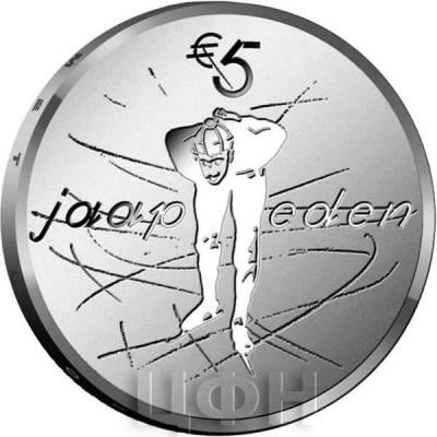 5 евро Нидерланды 2019 «Яап Эден» (реверс).jpg