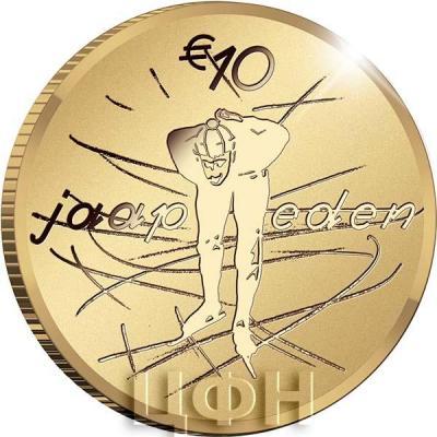 10 евро Нидерланды 2019 «Яап Эден» (реверс).jpg