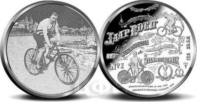 2019 «Яап Эден» (медаль).jpg