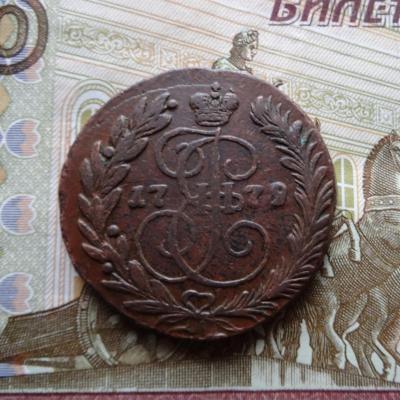 2коп 1779.JPG