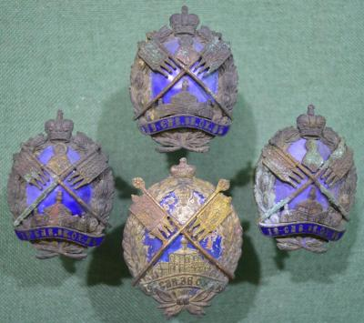 znaki_savvinskoe_zvenigorodskoe_obshchestvo_horugvenoscev_komplekt_nomera_podryad_1909_god_1.jpg
