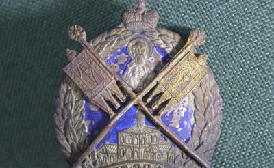 znaki_savvinskoe_zvenigorodskoe_obshchestvo_horugvenoscev_komplekt_nomera_podryad_1909_god_3.jpg