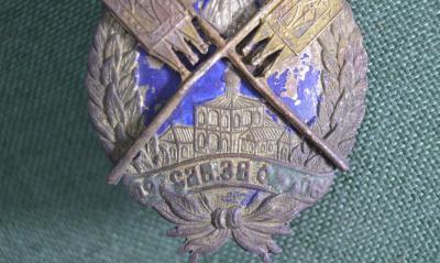 znaki_savvinskoe_zvenigorodskoe_obshchestvo_horugvenoscev_komplekt_nomera_podryad_1909_god_4.jpg