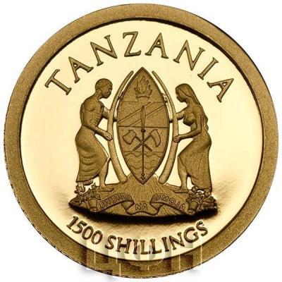 2015 Танзания 1500 шиллингов (аверс).jpg