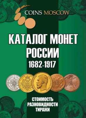 g-catalog-russia_(1)-1.thumb.jpg.235d55d6e74ccbe792afacf545cec265.jpg