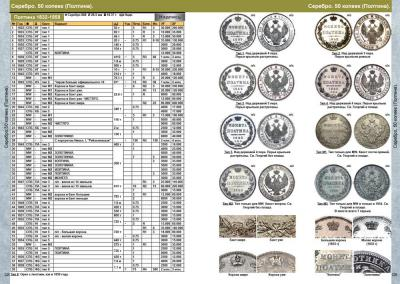 s-catalog-imperial-silver.thumb.jpg.4e808b282e10d5d748933005c9783b40.jpg