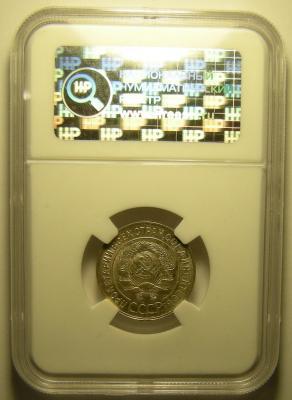 DSCN6763.JPG