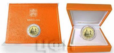 2 евро, Ватикан (200-летие папской жандармерии) (реверс).jpg