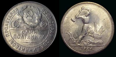 50-1924..jpg