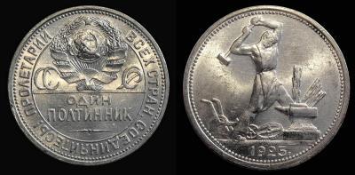 50-1925..jpg